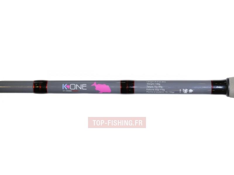 Vue 1) Canne K1 - 3006 STARTER Pescanautic