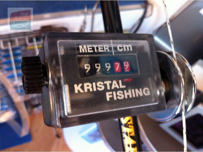 Vue 3) CMA KRISTAL FISHING COMPTEUR