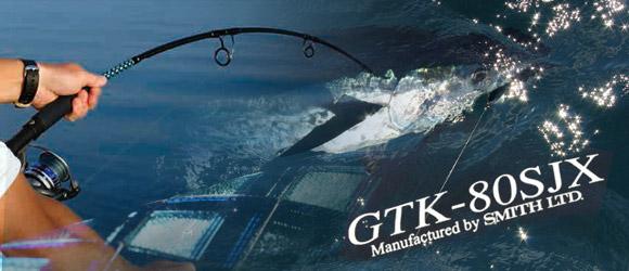 Canne Smith GTK 80 SJX