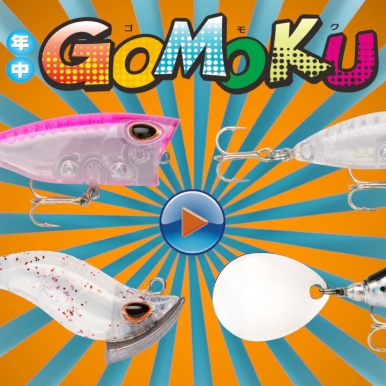 Gomoku, une gamme originale