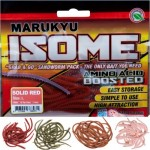 Vers Marukyu Power Isome Boosted