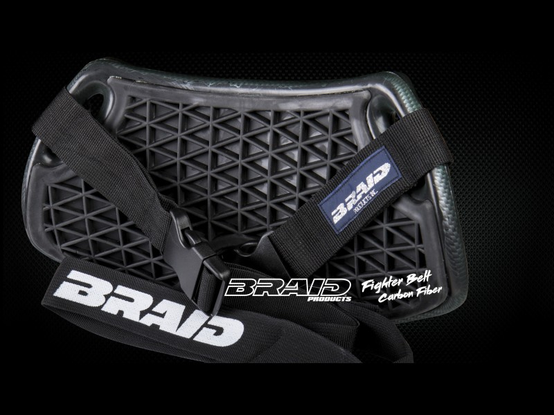 Vue 5) Baudrier Braid Fighter Belt en carbone