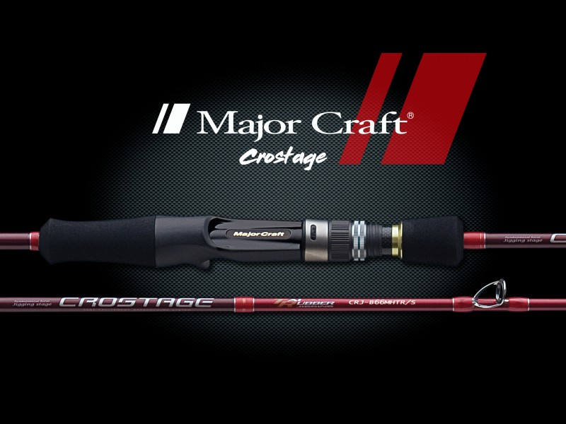 Canne Major Craft Crostage Tenya