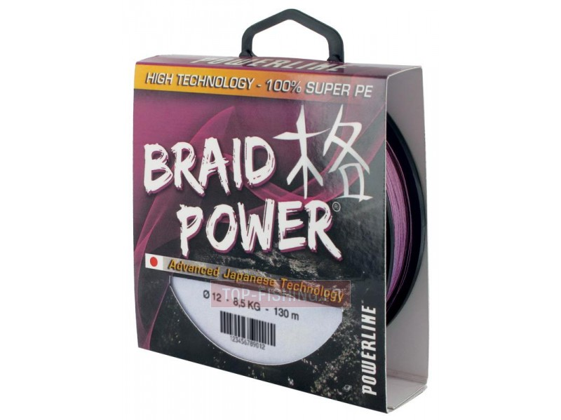 Tresse Powerline Braid Power Mauve - 250 m