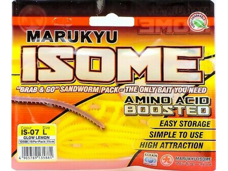 Vue 5) Vers Marukyu Power Isome Boosted
