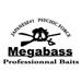 Logo de la marque Megabass - Professionnal Baits
