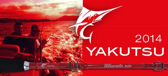 Tout le catalogue Yakutsu 2014 est en ligne